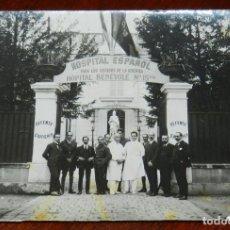 Militaria: FOTOGRAFIA DEL PERSONAL MEDICO MILITAR ESPAÑOL EN EL HOSPITAL ESPAÑOL DE PARIS PARA HERIDOS DE GUERR. Lote 255599525