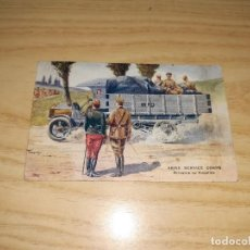 Militaria: POSTAL. PRIMERA GUERRA MUNDIAL, ENVIADA AL FRENTE (25 MAYO 1917). Lote 265659999