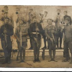 Militaria: GRUPO DE SOLDADOS DE ARTILLERIA. Lote 288573228