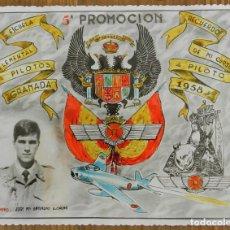 Militaria: FOTOGRAFIA DE LA 5ª PROMOCION DE LA ESCUELA ELEMENTAL DE PILOTOS DE GRANADA, ACIACION, 1958, MIDE 17. Lote 289817678