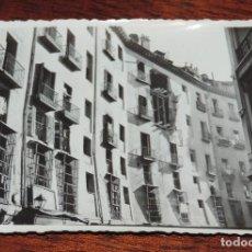 Militaria: FOTOGRAFIA DE BOMBARDEO SOBRE MADRID GUERRA CIVIL, FEBRERO 1937, CAVA BAJA, SAN MIGUEL N. 15, MIDE 1. Lote 291398888