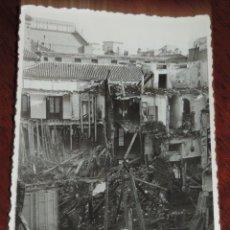 Militaria: FOTOGRAFIA DE BOMBARDEO SOBRE MADRID GUERRA CIVIL, FEBRERO 1937, CALLE CAMPOMANES N. 6, MIDE 11,3 X. Lote 291402368