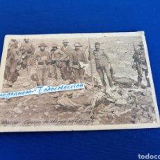 Militaria: GUERRA DE MELILLA AÑO 1924 CUERPO DE MOROS EN CABEZA. Lote 294173548