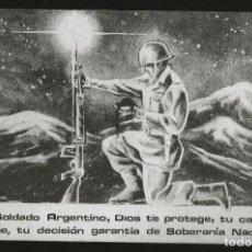 Militaria: 1858 - EJERCITO ARGENTINO / POSTAL SOUVENIR DE UN SOLDADO ESCRITA A SU FAMILIA - POSTAL 1940'. Lote 295466458