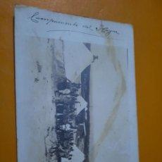 Militaria: FOTO MILITAR.CAMPAMENTO DE CEUTA.. Lote 297385178