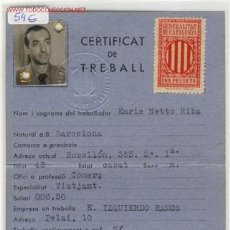 Militaria: (GUERRA CIVIL)UGT-CNT COMITE DE CONTROL OBRER. Lote 1978311