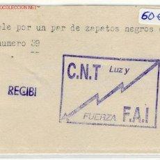 Militaria: VALE POR ZAPATOS CNT-FAI. Lote 2082132