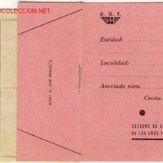 Militaria: (GC-37)(GUERRA CIVIL)CARNET COTIZACIONES UGT CON VIÑETAS. Lote 1962652