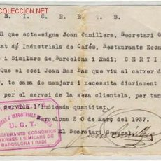 Militaria: (GUERRA CIVIL)VALE 20 PANECILLOS SINDICAT D´INDUSTRIALS DE CAFE UGT. Lote 1755513
