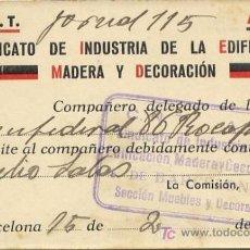 Militaria: CARNET DE ADMISIÓN A LA CNT-AIT. 1938. Lote 3979970