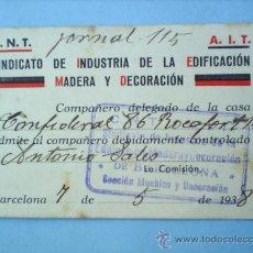 Militaria: CARNET -CNT-AIT- 1938-GUERRA CIVIL . Lote 26733298