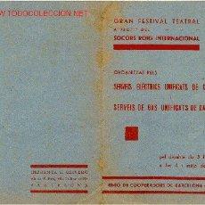 Militaria: GRAN FESTIVAL A PROFIT DEL SOCORS ROIG INTERNACIONAL. Lote 1800358