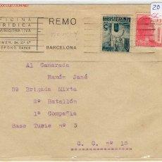 Militaria: SOBRE 59 BRIGADA MIXTA-GUERRA CIVIL. Lote 1858626