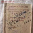 Militaria: CARTILLA DE RACIONAMIENTO. Lote 25693550