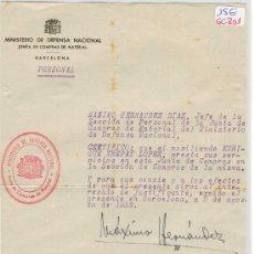 Militaria: (GC-801)DOCUMENTO MINISTERIO DE DEFENSA NACIONAL JUNTA DE COMPRAS-GUERRA CIVIL. Lote 10179891
