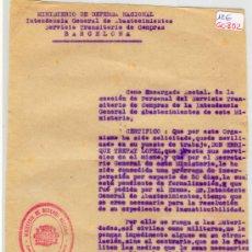 Militaria: (GC-802)DOCUMENTO MINISTERIO DE DEFENSA NACIONAL INT.GENERAL ABASTECIMIENTOS-GUERRA CIVIL. Lote 10179892