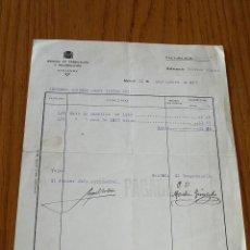 Militaria: DOCUMENTO FACTURA BRIGADA STAJANOV GUERRA CIVIL. Lote 26865727