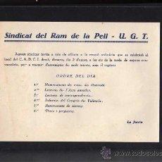 Militaria: FOLLETO - SINDICAT DEL RAM DE LA PELL - U.G.T. , REUNIO ORDINARIA PEL AFILIATS - 1937 - 38. Lote 10724859