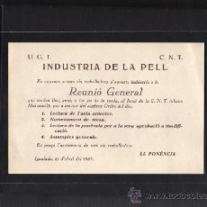 Militaria: IGUALADA 21 D'ABRIL 1937 - UGT - CNT , INDUSTRIA DE LA PELL , REUNIO GENERAL LOCAL DE LA CNT. Lote 10724967