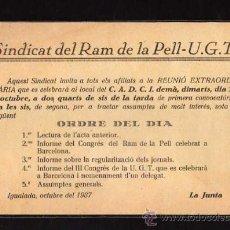Militaria: IGUALADA OCTUBRE DEL 1937 - SINDICAT DEL RAM DE LA PELL - UGT, REUNIO EXTRAORDINARIA. Lote 10725259