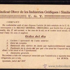 Militaria: IGUALADA JULIOL 1937 - SINDICAT OBRER DE LES INDUSTRIES GRAFIQUES I SIMILARS UGT, REUNIO GENERAL. Lote 10725397