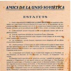 Militaria: INCREIBLE OCTAVILLA - 1937-38, AMICS DE LA UNIO SOVIETICA - ESTATUT, IMP. COL·LECTIVITZADA UGT. Lote 13728016
