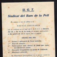 Militaria: IGUALADA GENER DE 1938 - UGT SINDICAT DEL RAM DE LA PELL , REUNIO ORDINARIA. Lote 13640234