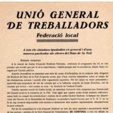 Militaria: IGUALADA MAIG 1937 - UNIO GENERAL DE TRABALLADORS, CIUTADANS Y OBRERS DE LA PELL, UGT.. Lote 10804073