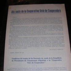 Militaria: CIRCULAR ALS SOCIS DE LA COOPERATIVA UNIO DE COOPERADORS,IGUALADA DESEMBRE 1937. Lote 10815586
