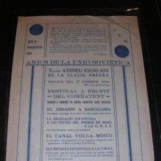Militaria: IGUALADA, PANFLETO ACTE DE PRESENTACIO DELS AMICS DE LA UNIO SOVIETICA AUS FESTIVAL PELS COMBATENT. Lote 14585631