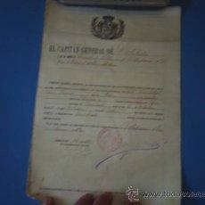Militaria: EL CAPITAN GENERAL DE CATALUÑA CONCEDO LICENCIA ABSOLUTA AÑO 1900 SELLO SECO. Lote 26313134