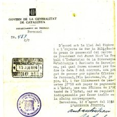 Militaria: GENERALITAT DE CATALUNYA - 12-8-1936. Lote 27408650