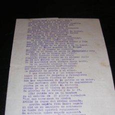 Militaria: PANFLETO,CICLOSTILADO, PATRIOTICO, CARLISTA, Y FALANGISTA, 23X17 CM.. Lote 23574107