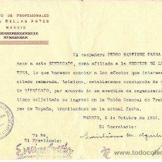 Militaria: DOCUMENTO DEL SINDICATO DE PROFESIONALES DE LAS BELLAS ARTES DE MADRID - UGT - 1936. Lote 23686466