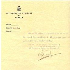 Militaria: GUERRA CIVIL - DOCUMENTO DEPÓSITO 25 PESETAS - AGUINALDO DEL COMBATIENTE - YEBALA - TETUÁN 1937 . Lote 24521004