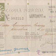 Militaria: GENERALITAT DE CATALUNYA CEDULA PERSONAL AJUNTAMENT DE BARCELONA 1936 TAMPON BARCELONA 15 MARZO 1937. Lote 29001575