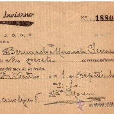 Militaria: RECIBO AUXILIO SOCIAL DE INVIERNO AÑO 1939 - GUERRA CIVIL. Lote 30019786
