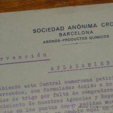 Militaria: SOCIEDAD ANONIMA CROS, CIRCULAR DE INTERVENCION Y APLAZAMIENTOS. BARCELONA SEPT 1936.. Lote 30887470