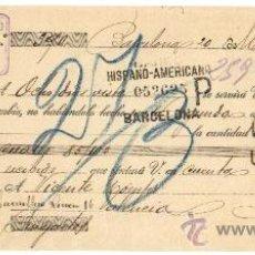 Militaria: 1937 BARCELONA MANUEL RECORT Y ULIÓ EMPRESA COLECTIVIZADA GUERRA CIVIL. SELLO DE COMITE CONTROL UGT. Lote 31493698