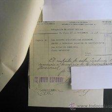 Militaria: NOVIEMBRE 1936 RENUNCIA IMPORTE FACTURA A FAVOR DE LA SUSCRIPCION NACIONAL. Lote 31579050