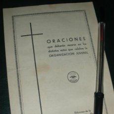 Militaria: ORACIONES PARA ACTOS DE LA ORGANIZACION JUVENIL. FALANGE, JUNIO 1940.. Lote 33266761