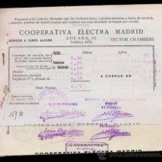 Militaria: LOTE DE 5 RECIBO COOPERATIVA ELECTRA MADRID SELLO COMITE DE EMPRESA U.H.P DICIEMBRE 1936 ENERO 1937. Lote 33476573