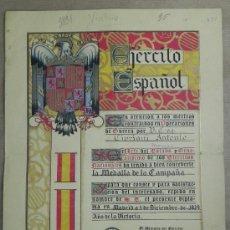 Militaria: CONCESIÓN DE LA MEDALLA DE LA CAMPAÑA. EJÉRCITO NACIONAL 1939. AL VICE CAPO SQUADRA, EJÉRCITO NACION. Lote 33925346