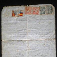 Militaria: CERTIFICADO DE HABER SIDO PERSEGUIDO POR LOS ROJOS 1938 .. Lote 34244678