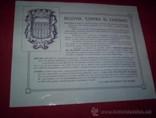 21 X 27 CM CARTEL REPUBLICANO GUERRA CIVIL ANTIFASCISTAS DE SEGOVIA ORIGINAL 1936 MADRID (Militar - Guerra Civil Española)