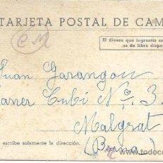 Militaria: PS3388 TARJETA POSTAL DE CAMPAÑA. REPÚBLICA. CIRCULADA EN 1938. EN CATALÁN. Lote 35670254