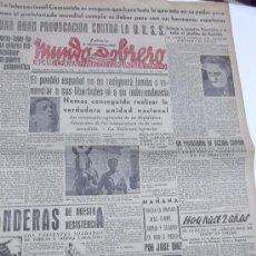 Militaria: PERIODICO MUNDO OBRERO GUERRA CIVIL 22 JULIO 1938, 1 HOJA 43X47 DOBLADA. COMUNISMO. . Lote 37829849