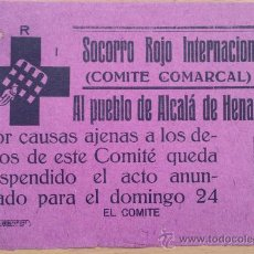 Militaria: PASQUÍN GUERRA CIVIL. SOCORRO ROJO INTERNACIONAL DE ALCALÁ DE HENARES. ORIGINAL DE ÉPOCA. 11X16 CM. . Lote 37963658