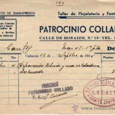 Militaria: 1936 VALENCIA SELLO COMITE CONTROL CNT - AIT HOJALATEROS. GUERRA CIVIL. FACTURA PATROCINIO COLLADO. Lote 38702646