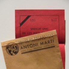 Militaria: TALLER DE FOTOGRAVAT ANTONI MARTÍ. C.N.T. A.I.T. NOTA DE PREUS SINDICAT UNIC DE LES ARTS GRAFIQUES. Lote 40064196